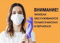 Афиша коронавирус